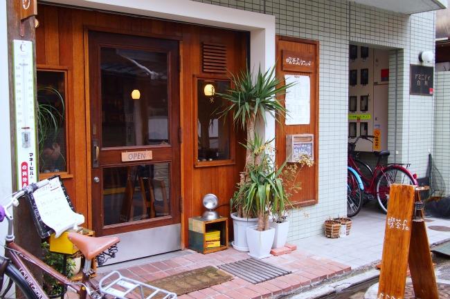 P3042144cafe.jpg