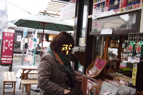 P3042185otoufu-buchan.jpg