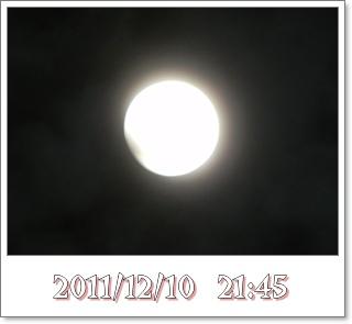 20111211-01