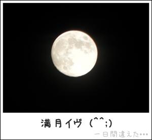20120830-01