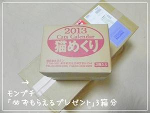 20120916-01