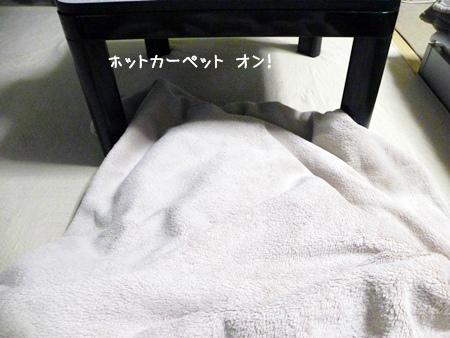 20120923-01