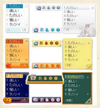 Baiduの言語バー6種(全16種類)