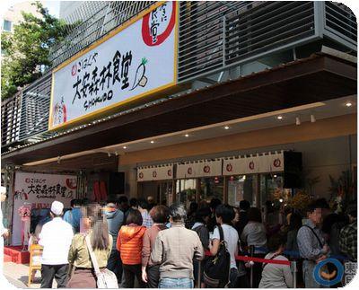 大安森林食堂店舗