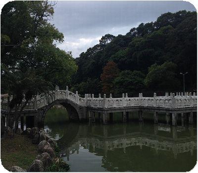碧湖織屋橋