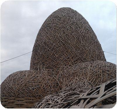 碧湖織屋編む