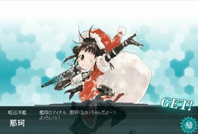 艦これ_naka
