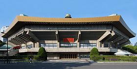 280px-Nippon_Budokan_2010[1]