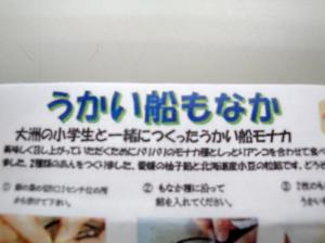 DSC00012_convert_20101121174934.jpg