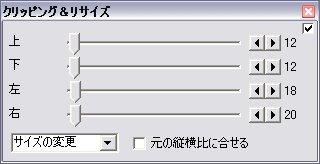 010_AviUtl.jpg