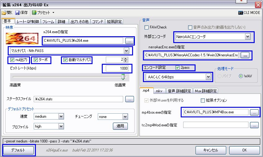 022_GUI.jpg