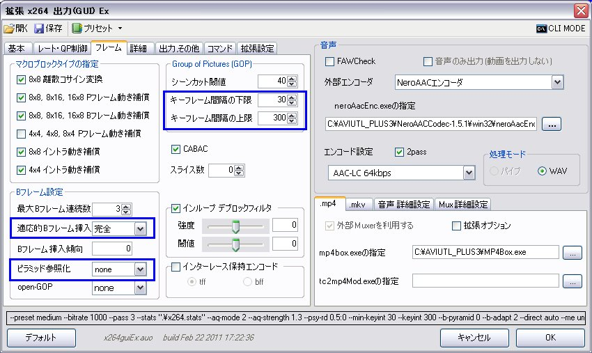 024_GUI.jpg