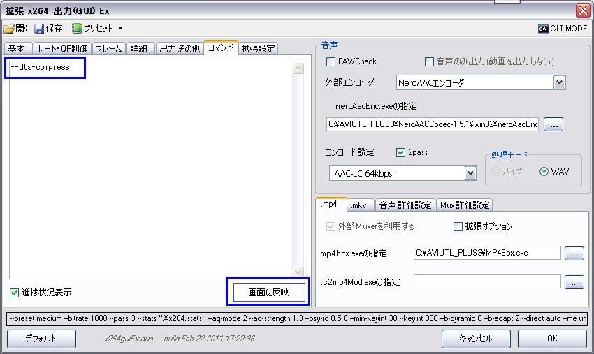 027_GUI.jpg