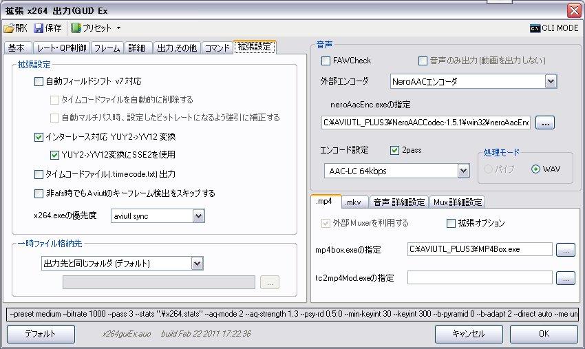 028_GUI.jpg