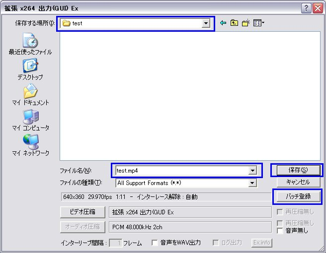 029_AviUtl.jpg