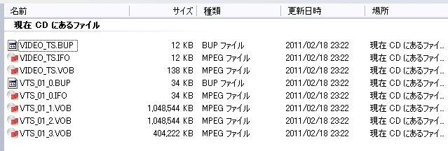 036_DVD2AVI.jpg