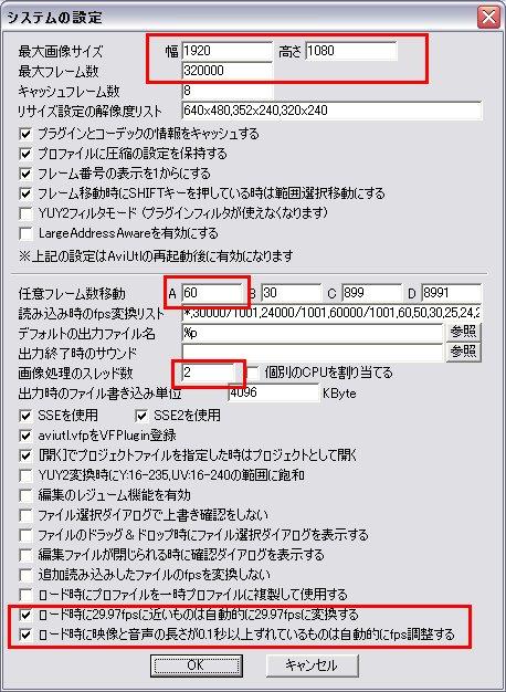 01_システムの設定