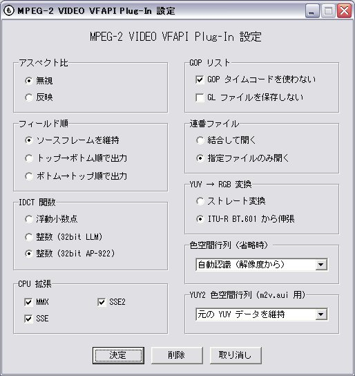04_MPEG-2 VFAPI