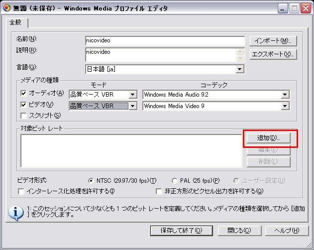 05_プロファイル1