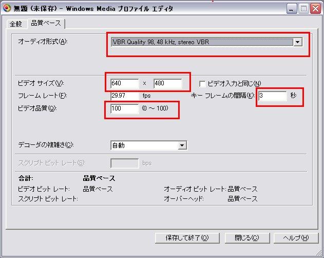 06_プロファイル2