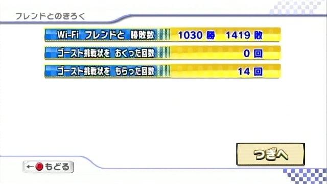 20101007-4.jpg