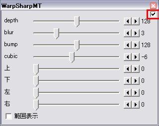 21_WarpSharp.jpg
