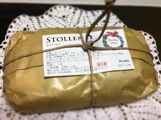 stollen_2.jpg