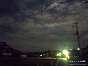 月の虹20140117 1