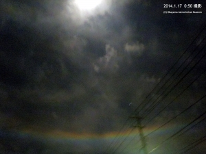 月の虹20140117 2