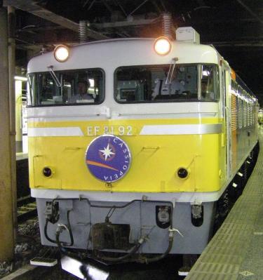 電気機関車8192