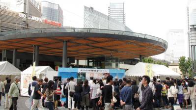 駅前イトシア広場