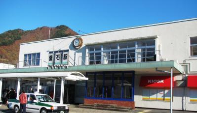 2010年11月21日釜石駅
