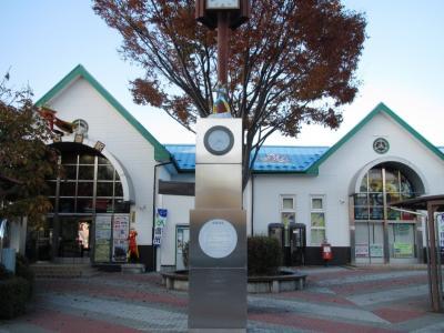 2010年11月21日石巻駅