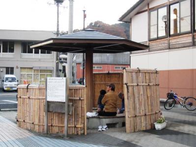 2010.11.21女川駅前の足湯