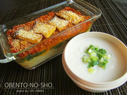 111208_01ミートソースと野菜のオーブン焼き弁当