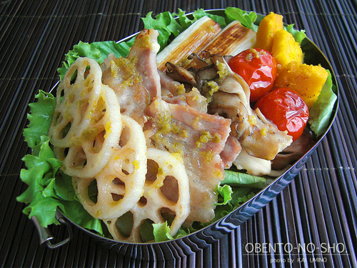 豚と野菜の柚胡椒丼弁当01
