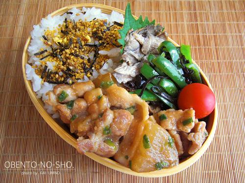 豚バラと大根の味噌バター煮弁当01