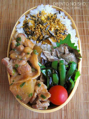 豚バラと大根の味噌バター煮弁当02
