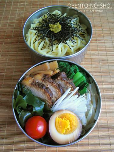 手作り叉焼つけ麺弁当03