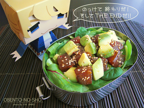 ポキ丼弁当02