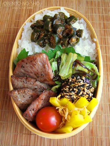 マグロほほ肉ステーキ弁当02