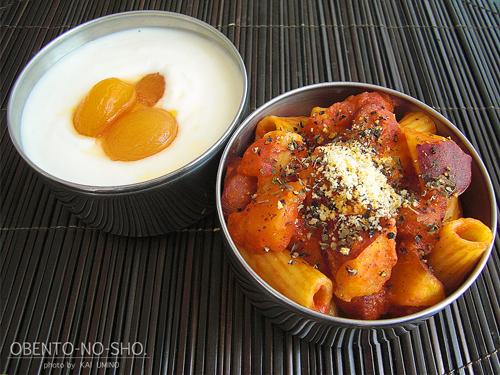 さつま芋の豆乳トマトパスタ弁当01