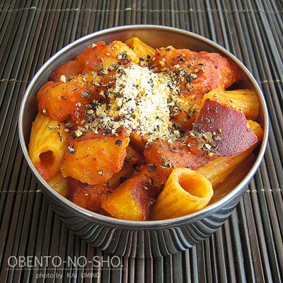 さつま芋の豆乳トマトパスタ弁当02