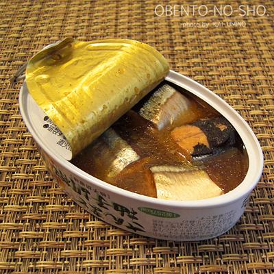 さんまと柚胡椒缶03
