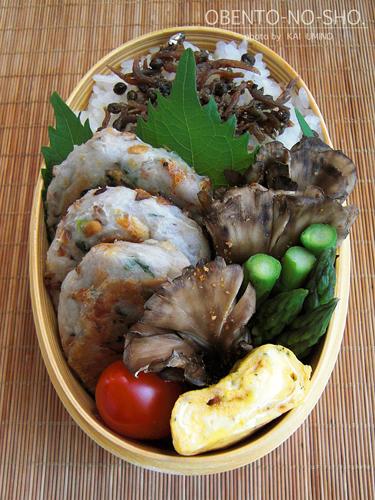 里芋の薩摩揚げ風弁当02