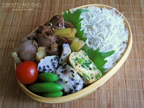 砂肝とセロリの花椒塩炒め弁当01