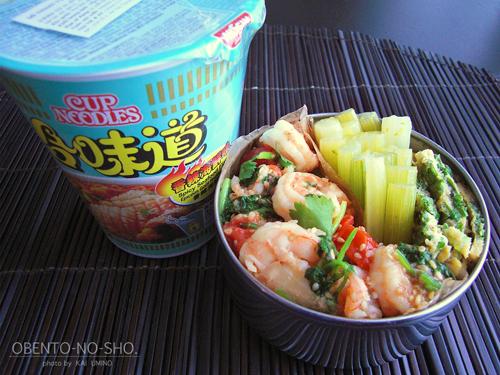 海老とプチトマのナンプラー炒め弁当*香辣海鮮味カップヌードル付き