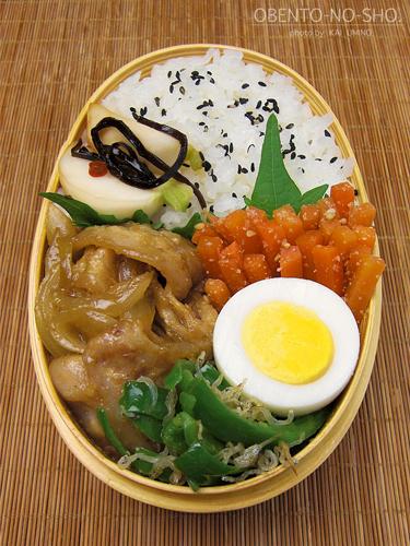 タモさん流生姜焼きカレー風味ver弁当02