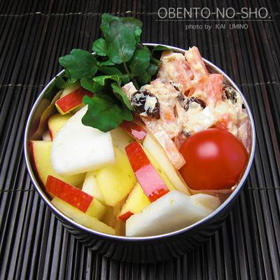 カブと林檎の柚胡椒サラダ弁当02