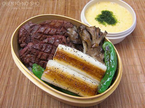 牛タンステーキ丼弁当(とろろ汁付き)